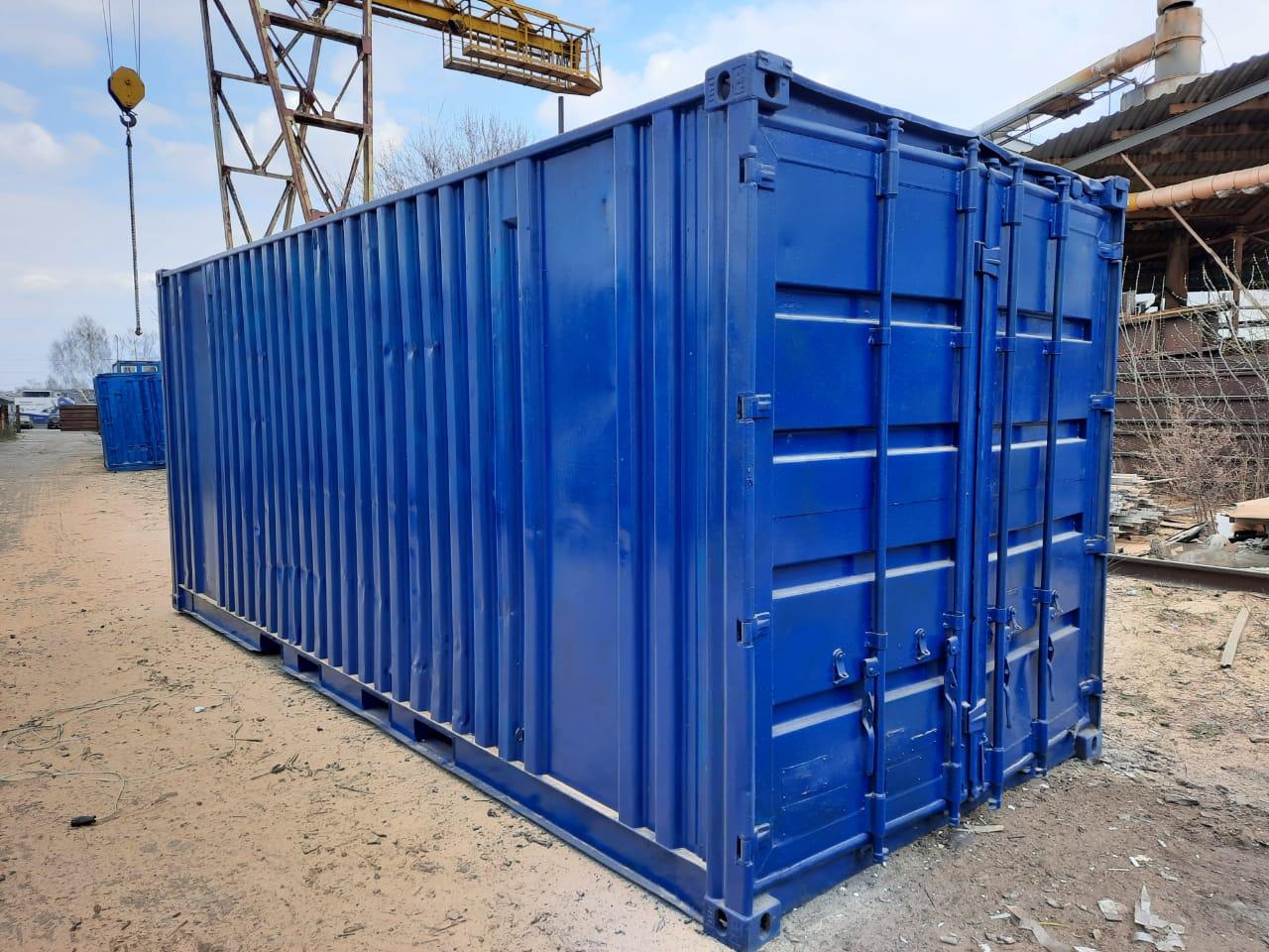 20 футовый морской контейнер