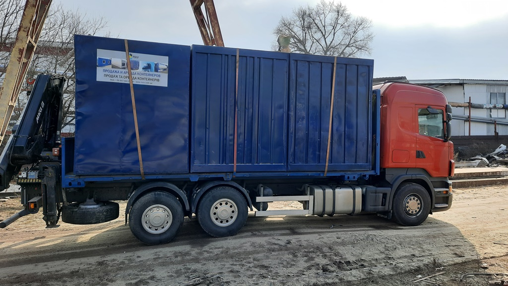контейнер железнодорожный 5 тонн