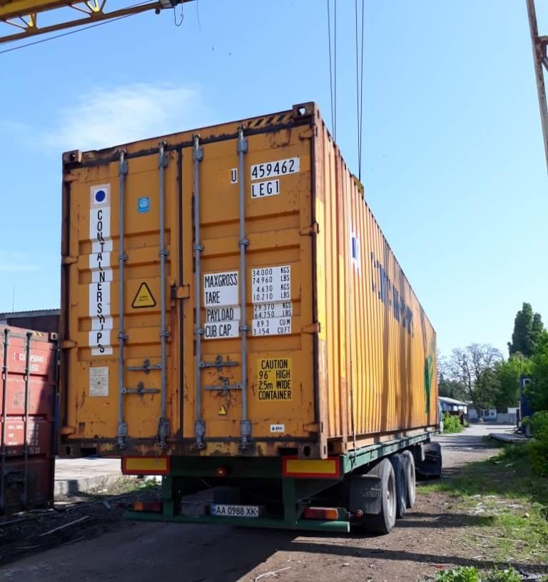контейнер сухогрузный высокий 2,9 метра 45 футов