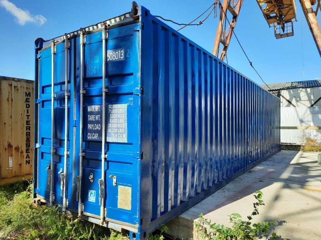 высокий морской контейнер 12 метров