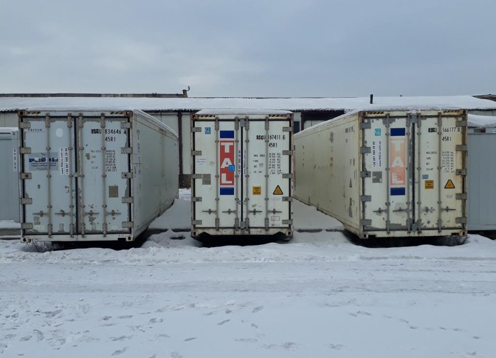 рефконтейнер морской 40RFHC бу