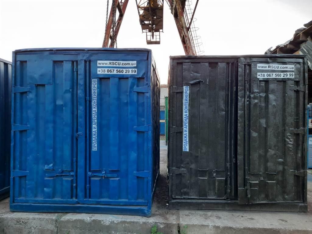 контейнер морской жд купить Киев