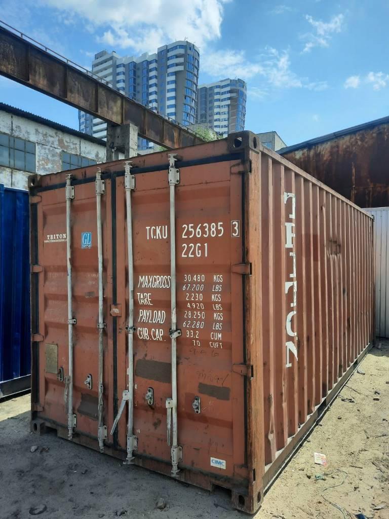 Продажа морских контейнеров в Украине